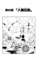 Chapter 423.png