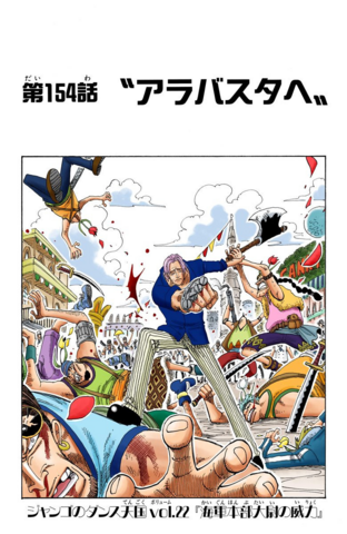 File:Chapter 154 Colored.png