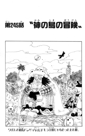 File:Chapter 245.png