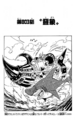 Chapter 803.png