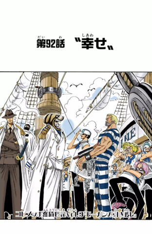 File:Chapter 92 Colored.png