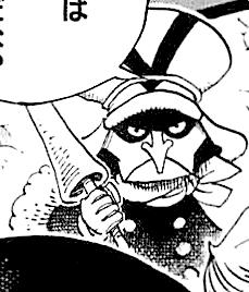 Rampo Manga Infobox