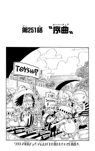 File:Chapter 251.png