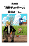 Chapter 266 Colored