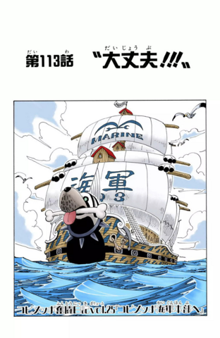 File:Chapter 113 Colored.png