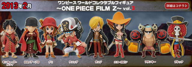 File:One Piece World Collectable Figure Film Z Volume 3.png