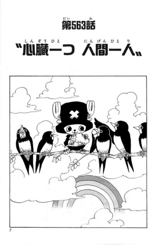 Chapter 563