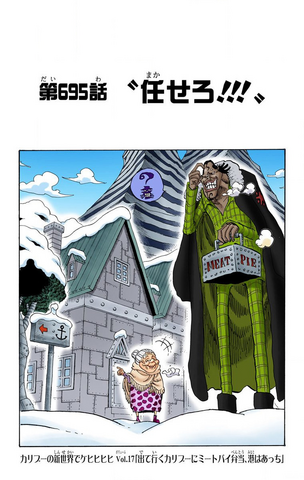 File:Chapter 695 Colored.png