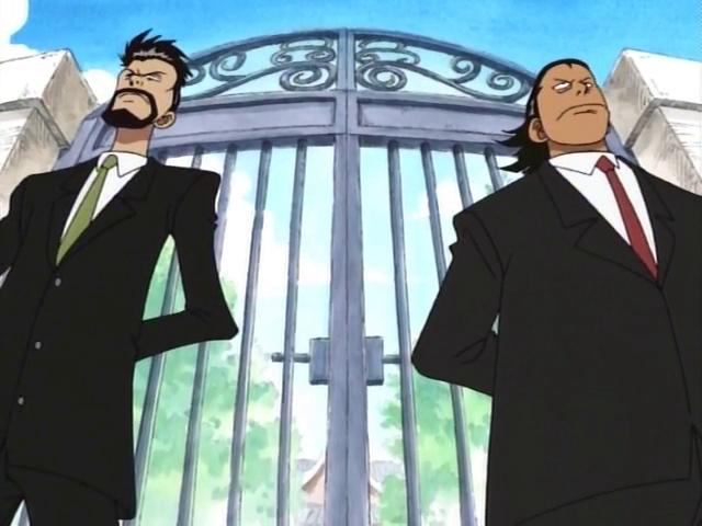 Berkas:Mansion's Guards Anime Infobox.png