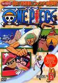 DVD S07 Piece 06