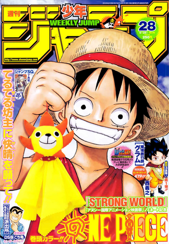 File:Shonen Jump 2010 Issue 28.png