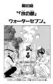 Chapter 323.png