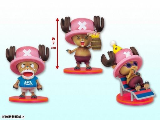 File:Chopper Kumitate Figures Set 5.png