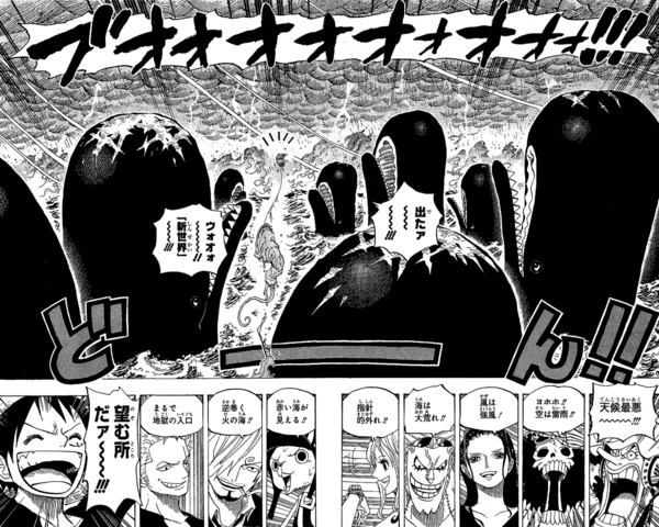 File:Straw Hats Arrive in the New World.png