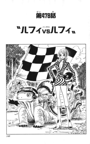File:Chapter 478.png