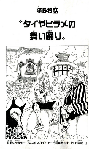 Chapter 649
