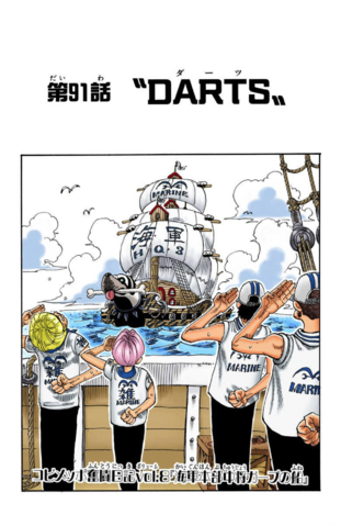 File:Chapter 91 Colored.png