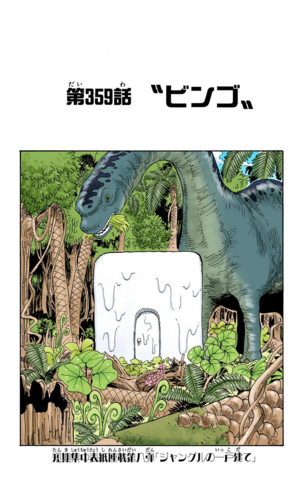 File:Chapter 359 Colored.png