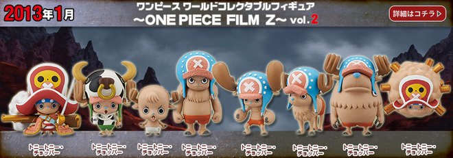 One Piece World Collectable Figure Film Z Volume 2