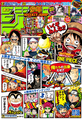 Shonen Jump 2014 Issue 37-38.png
