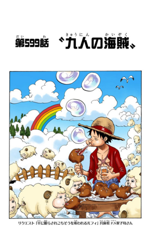 File:Chapter 599 Colored.png