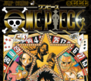 One Piece Volume 777