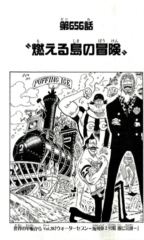 File:Chapter 656.png