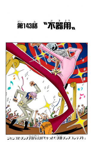 File:Chapter 143 Colored.png