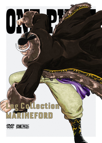 File:Log Marineford.png