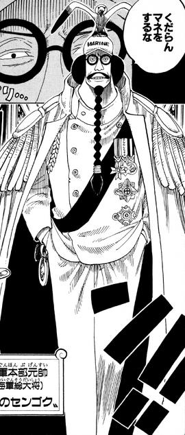 Sengoku Manga Pre Timeskip Infobox