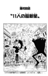 Chapter 498.png