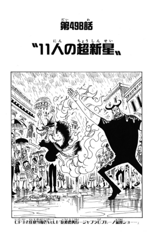 File:Chapter 498.png