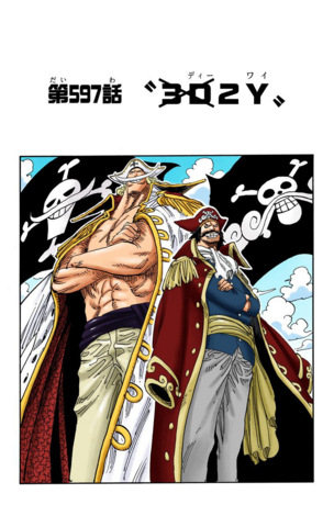 File:Chapter 597 Colored.png