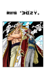 Chapter 597 Colored