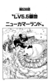 Chapter 538.png