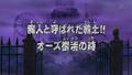 Thumbnail for version as of 08:20, September 16, 2014