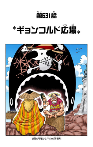 File:Chapter 631 Colored.png