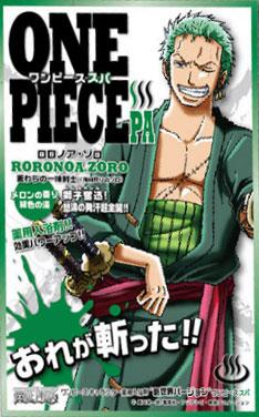File:One Piece Spa Roronoa Zoro.png