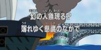 Episode 306