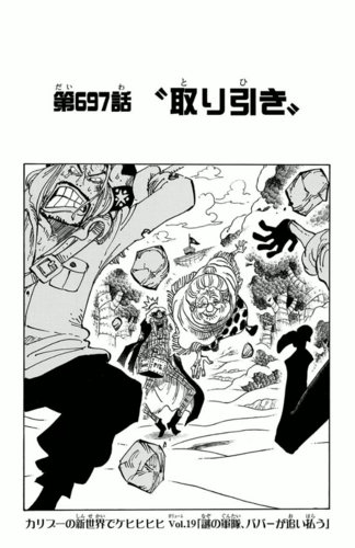 Chapter 697
