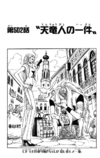 Chapter 502.png