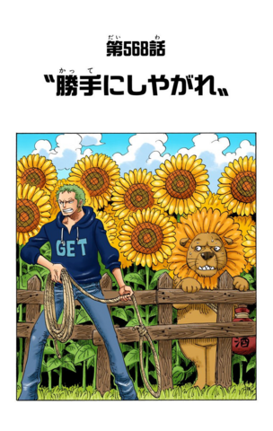 File:Chapter 568 Colored.png