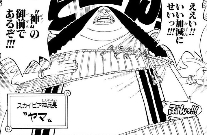 File:Yama Manga Infobox.png