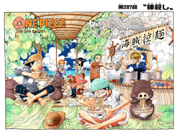 File:Chapter 287 Colored.png