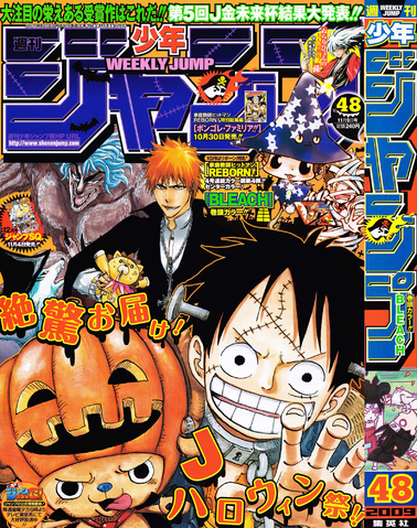 File:Shonen Jump 2009 Issue 48.png