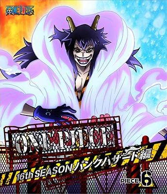 File:BD Season 16 Piece 6.png