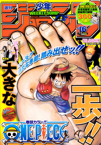 File:Shonen Jump 2010 Issue 16.png