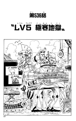 File:Chapter 536.png