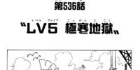 Chapter 536