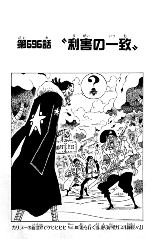 File:Chapter 696.png